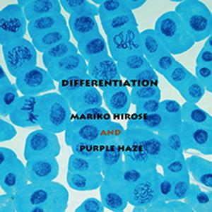 Diffrentation