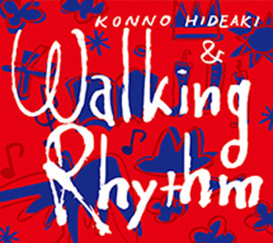 Walking Rhythm